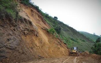 Desastre Natural - Deslizamiento de tierra